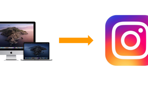 MacからInstagramを閲覧・投稿する手段とかアプリを色々試してみた話