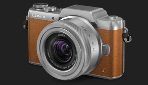 軽くて使いやすい LUMIX DMC-GF7 レビュー