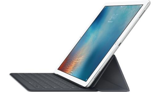 iPadヘビーユザーがiPad Pro12.9インチ購入した理由