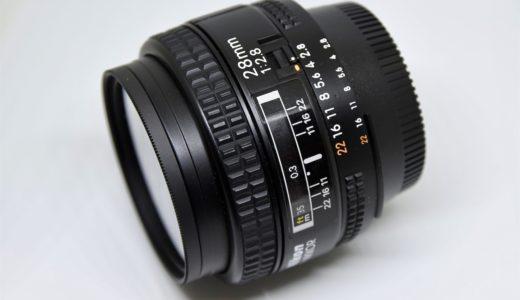 Nikon AI AF Nikkor 28mm f/2.8D レビュー