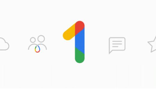 Google OneはGoogle Driveから何が変わったのか。他社サービスとも比較してみた