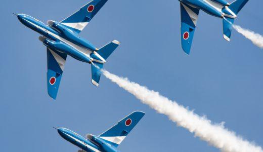 入間航空祭をNikon D500とSIGMA 150-600 Contemporaryで撮ってきた