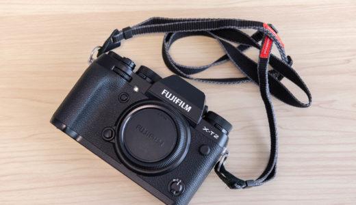 登山用カメラとしてFUJIFILMのX-T2を導入した理由と使用後の満足感など
