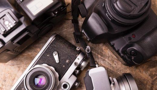 激安でカメラ・レンズを利用可能な公式レンタルサービスを利用すべし