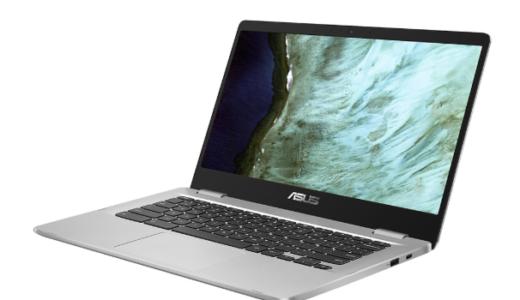 ChromebookをC223NAからC423NAに買い替えた話