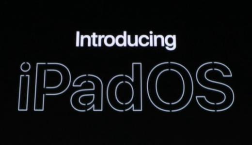 iPadOSによってiPadはどこまでPCに近づいたのか