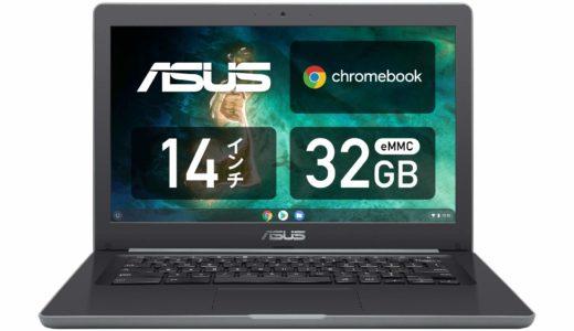 ASUS Chromebook C403SA 14.0型