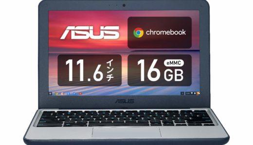 ASUS Chromebook C202SA 11.6型