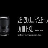 とりあえず買おう。TAMRON(タムロン)28-200mm F/2.8-5.6 Di III RXD【レビュー】